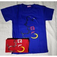 Baju Mickey Shadow Wanita ( W Merah )