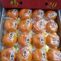 Buah Jeruk Imlek Honey Ponkan Ponkam Mandarin Gift Box Fresh