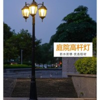 Jual Lampu Tiang Tinggi Lampu Taman Lampu Hias Taman 3 Cabang Qorisuma44 Jakarta Selatan Toko Qori Suma Tokopedia