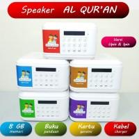 Speaker Alquran anak 30 Juz + Chip Memory Speaker Quran Upin & Ipin - Merah