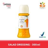 Saus & Dressing Graziemille Carrot & Yuzu Dressing 300 ml