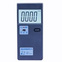 Tui QX-5 Electromagnetic Radiation Tester EMF Tester Household