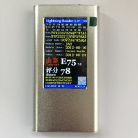 Tui YG616 Data Cable Tester True and False for Iphone Apple