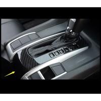 Cover Panel Transmission Shift Gear Civic Sedan / HB 2016 - Up