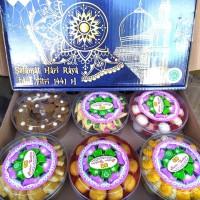 Kue Kering Lebaran // Idul Fitri // Bingkisan Kotak Hadiah THR murah