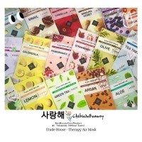 Etude House - 0.2 Therapy Air Mask Original