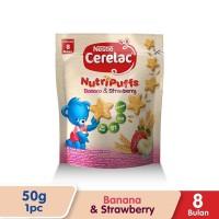Nestle CERELAC NutriPuffs 50gr