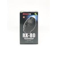 Atman RX-80 Controled Wave Maker
