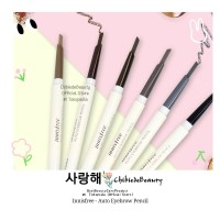 Innisfree - Auto Eyebrow Pencil Original