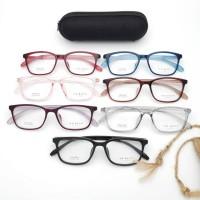 Frame kacamata 8001 Lentur