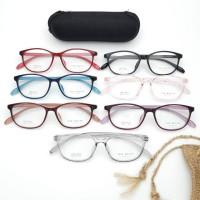 Frame kacamata 8010 lentur