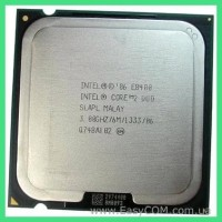 Termurah Processor Core 2 Duo E8400 Tray