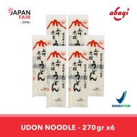 Bundling Mie Impor Akagi Shokuhin Joshu Akagi Udon 270 gr x 6