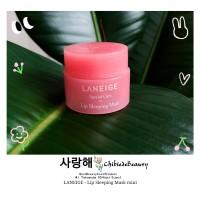 LANEIGE - Lip Sleeping Mask Mini Size