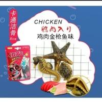 Amedod - Cartoon dental cleaning bone Chicken & tuna for dog