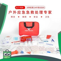 FervorFox Tas P3K First Aid Kit 36 in 1 - GLT-Y026