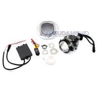 """Lampu Projector Motor BiLED 35W Projie Kotak AE LED Vahid AES 2.8"""""""