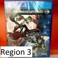 PS4 Bayonetta & Vanquish - 10th Anniversary Bundle