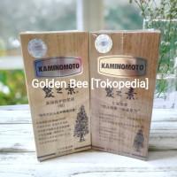 Kaminomoto Hair Growth Accelerator (Gold)/ Hair Growth Tonic (Silver)