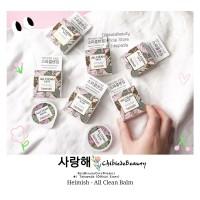 HEIMISH - All Clean Balm 5ml