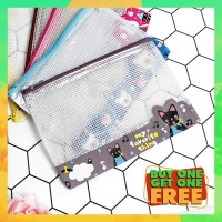 PROMO BUY ONE GET ONE FREE Pouch Bag Jaring Cute Animal thumbnail
