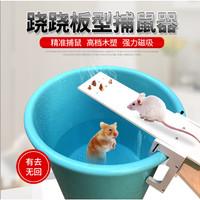 Perangkap Jebakan Tikus Mouse Trap Lebih Efektif Dari Lem Racun FE12