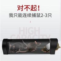 Perangkap Jebakan Tikus Mouse Trap Lebih Efektif dari Lem Racun FE14