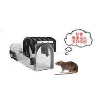 Perangkap Jebakan Tikus Mouse Trap Lebih Efektif dari Lem Racun FE15