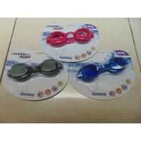 Bestway Kacamata Renang Anak 7+ #21048