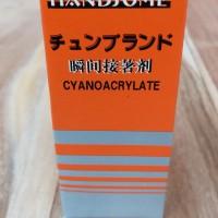 Lem Korea Handsome Lem Serbaguna Untuk Kayu Plastik Kaca DLL