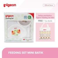 PIGEON Feeding Set Mini - Batik
