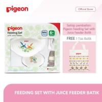 PIGEON Feeding Set With Juice Feeder - Batik