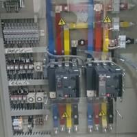 Panel ATS AMF 250Kva 300a 400a Schneider panel pln genset 400a