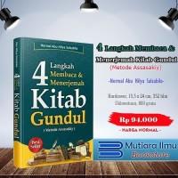 Buku 4 Langkah Membaca dan Menerjemah Kitab Gund