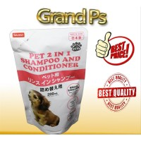 Daiso Pet Shampoo and Conditioner 2in1 Plant Based