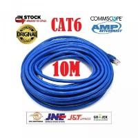 Kabel LAN Cat6 10M UTP AMP Commscope Original Siap Pakai 10 Meter