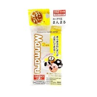 Daiso Cetakan Nasi Bento Rice Ball Shape Pattern - Manmaru