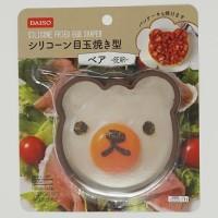 Daiso Bear Silicone Fried Egg Shaper - Cetakan Telur Goreng Silikon