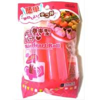 Daiso Cetakan Nasi Bento Bentuk Love - Rice Heart Roll