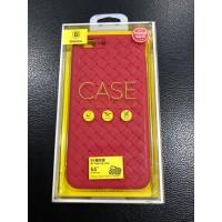 CASE CASING BV IPHONE 7+/8+ BASEUS WEAVING CASE PREMIUM QUALITY