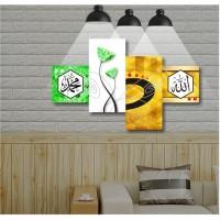jual hiasan dinding kayu kaligrafi kekinian kl 001 - kab