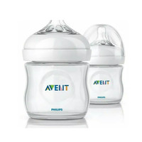 GROSIR botol avent natural 125ml susu milk bottle