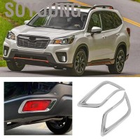 Soyoung 2Pcs Rear Tail Fog Light Lamp Cover Trim Fit for Subaru