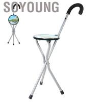 Soyoung Walking Sticks Iron Portable Folding Stick Seat Tripod