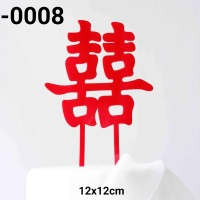TA-0008 Tulisan Akrilik cake topper double happiness shuang shi merah