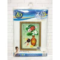 DISKON - Paket Sulam Kristik TIMKEE-90689 Oriental Bunga Teratai Koi