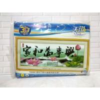 DISKON - Paket Sulam Kristik TIMKEE-90060 Oriental Bunga Lotus Teratai