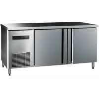 Under Counter Freezer MSB-TD-150
