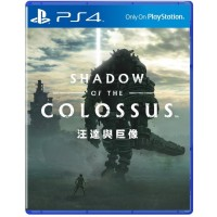 PS4 SHADOW OF COLOSSUS Reg 3