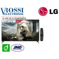 LG Smart 4K UHD AI Thinq 70 inch TV | LG 70UM7300 LED TV 70UM7300PTA